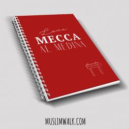 Love Mecca & al-Medina islami Dini Tasarımı Defter
